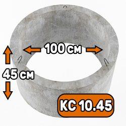 Кольцо стеновое КС 10-45 - фото