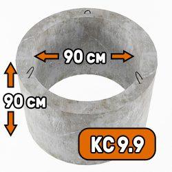 Кольцо стеновое КС 9-9 - фото